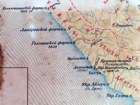 Черноморская береговая линия
