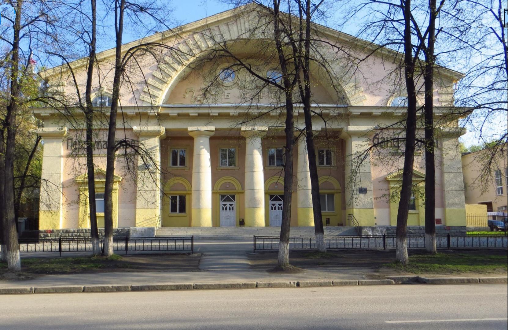Баня на Первомайской в Екатеринбурге. Современный вид
