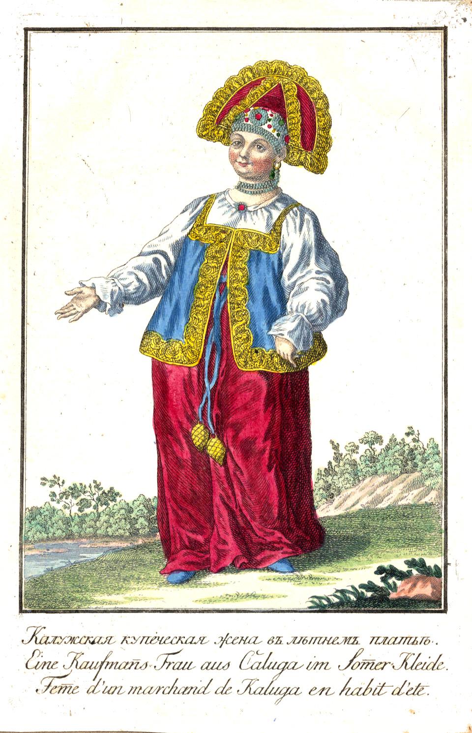 Купеческая жена из Калуги в летнем платье. Рисунок из книги Георги
