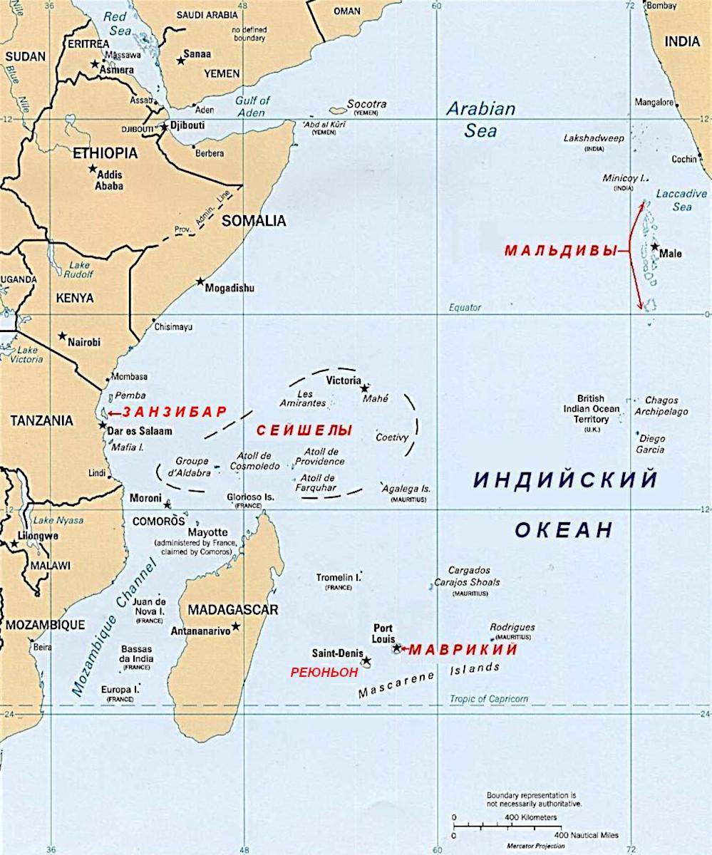 Острова Индийского океана: Сейшельские и Маскаренские (Маврикий и Реюньон)